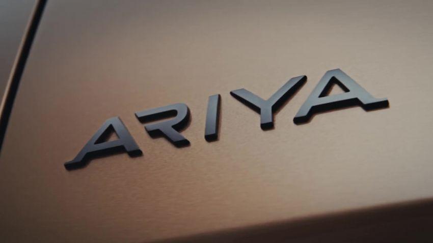 Nissan Ariya teased yet again before July 15 reveal Image #1144505