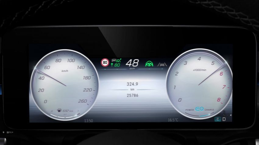 W223 Mercedes-Benz S-Class' new MBUX detailed – 12.8-inch touchscreen, AR HUD, Interior Assist Image #1143366