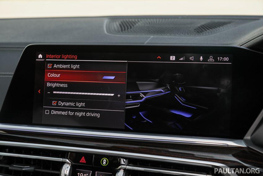 GALERI: BMW X7 xDrive40i G07 Design Pure Excellence — model SUV <em>flagship</em> besar, dari RM862k Image #1168855