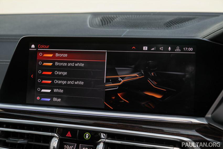 GALERI: BMW X7 xDrive40i G07 Design Pure Excellence — model SUV <em>flagship</em> besar, dari RM862k Image #1168856