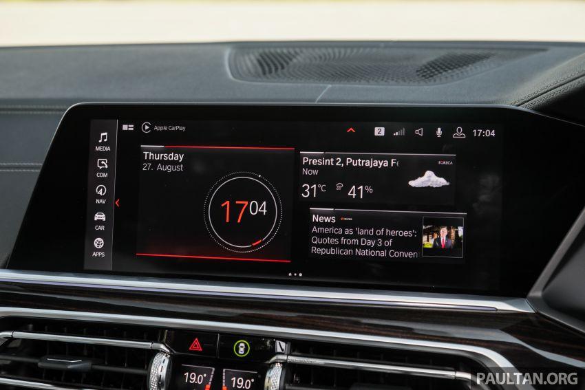 GALERI: BMW X7 xDrive40i G07 Design Pure Excellence — model SUV <em>flagship</em> besar, dari RM862k Image #1168873