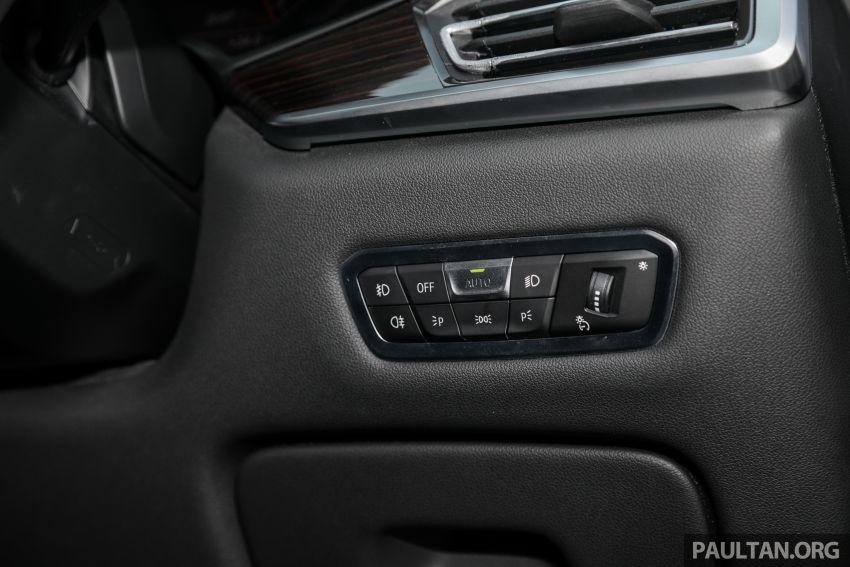 GALERI: BMW X7 xDrive40i G07 Design Pure Excellence — model SUV <em>flagship</em> besar, dari RM862k Image #1168904
