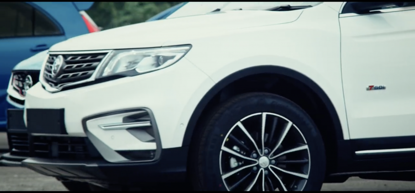 2020 Proton X50 officially teased in Merdeka video! Image #1169088