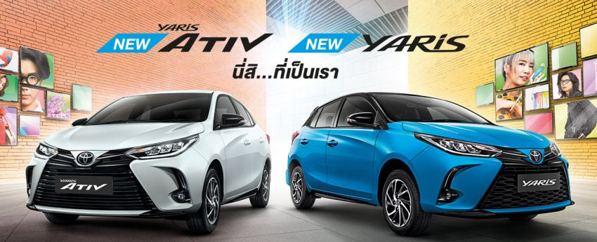 2020 Toyota Yaris and Yaris Ativ facelift launched in Thailand – now with AEB and new styling; from RM72k Image #1163650
