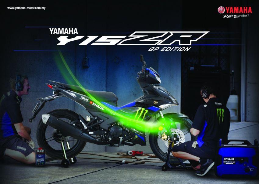 2020 Yamaha Y15ZR GP Edition in Malaysia, RM8,868 Image #1163723