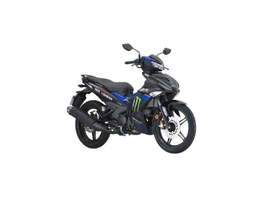 2020 Yamaha Y15ZR GP Edition in Malaysia, RM8,868 Image #1163724