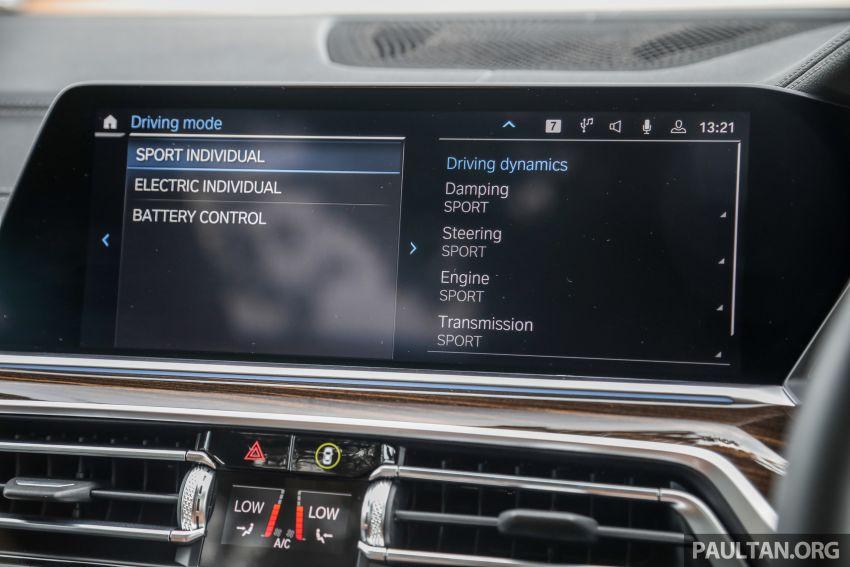 GALLERY: 2020 G05 BMW X5 xDrive45e – RM441k 3.0L PHEV with RM43k worth of BMW genuine accessories Image #1161996