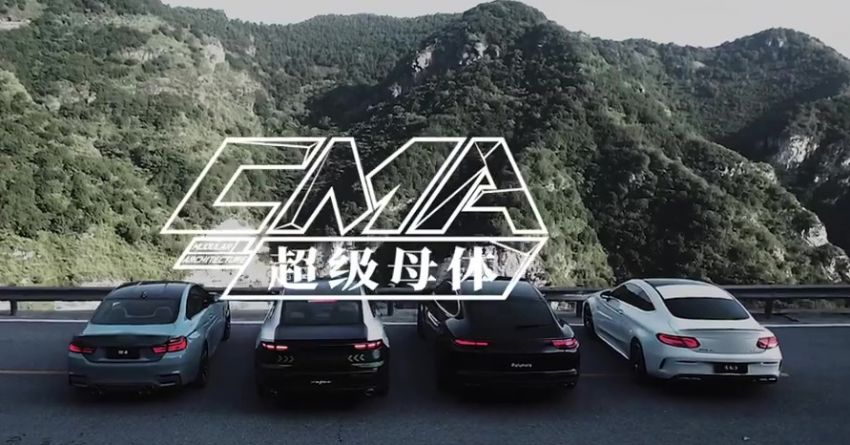 Geely Preface commercial takes aim at the BMW M4, Mercedes-AMG C63 Coupe and Porsche Panamera Image #1164362