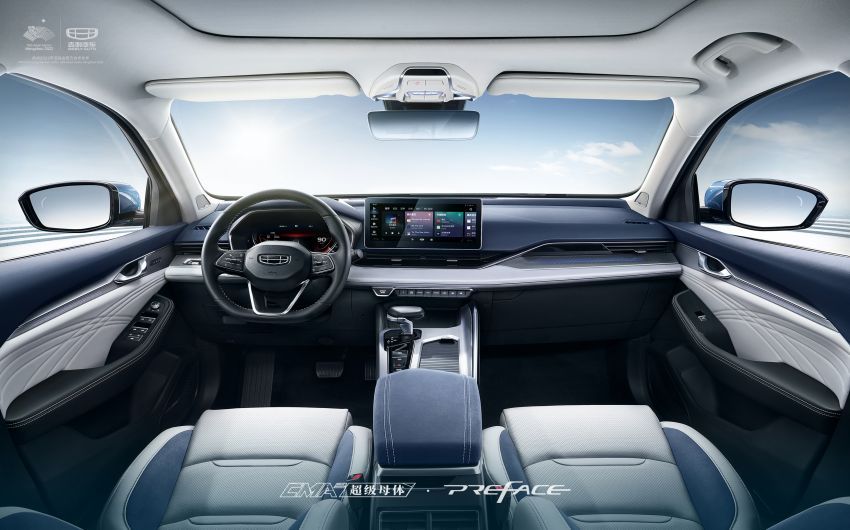 Geely Preface interior shown ahead of Q4 2020 launch Image #1166184