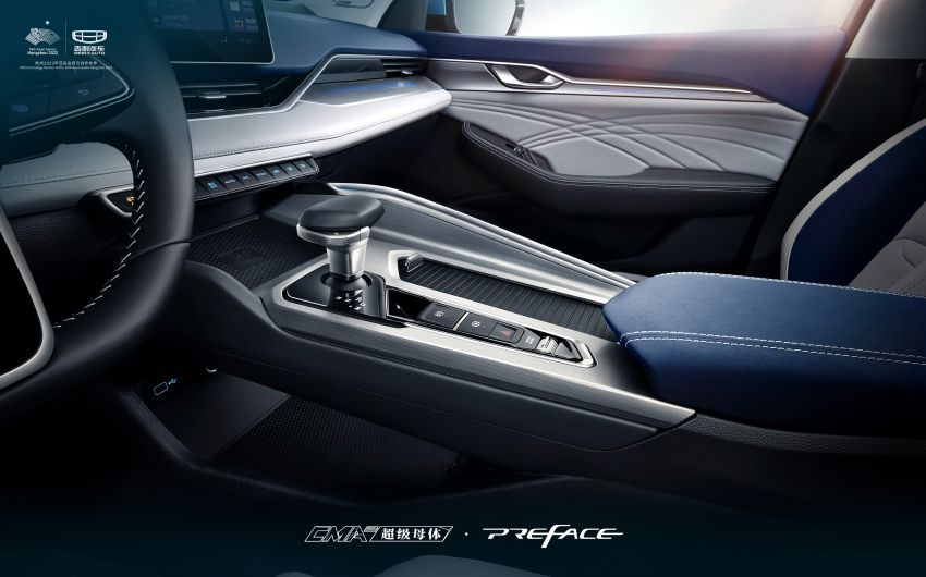 Geely Preface interior shown ahead of Q4 2020 launch Image #1166186
