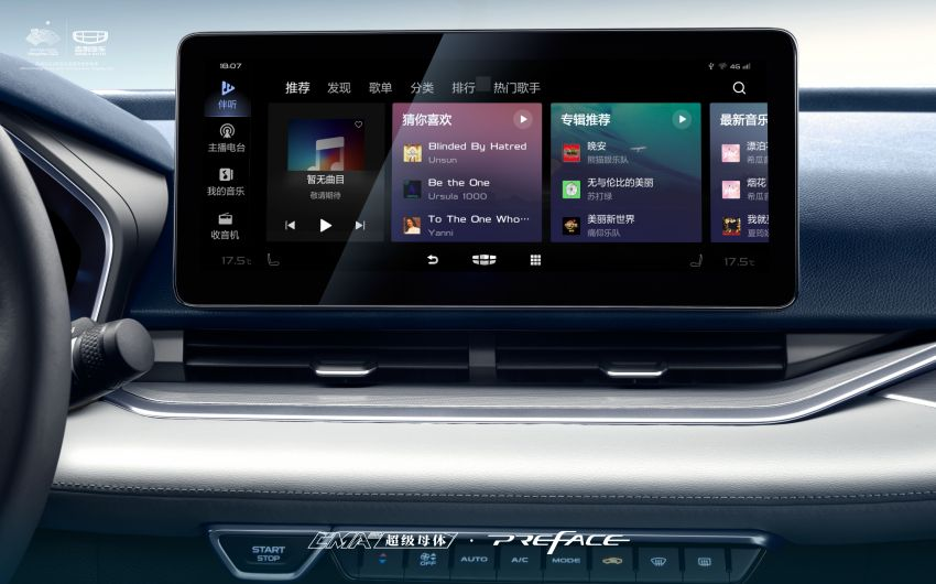 Geely Preface interior shown ahead of Q4 2020 launch Image #1166188