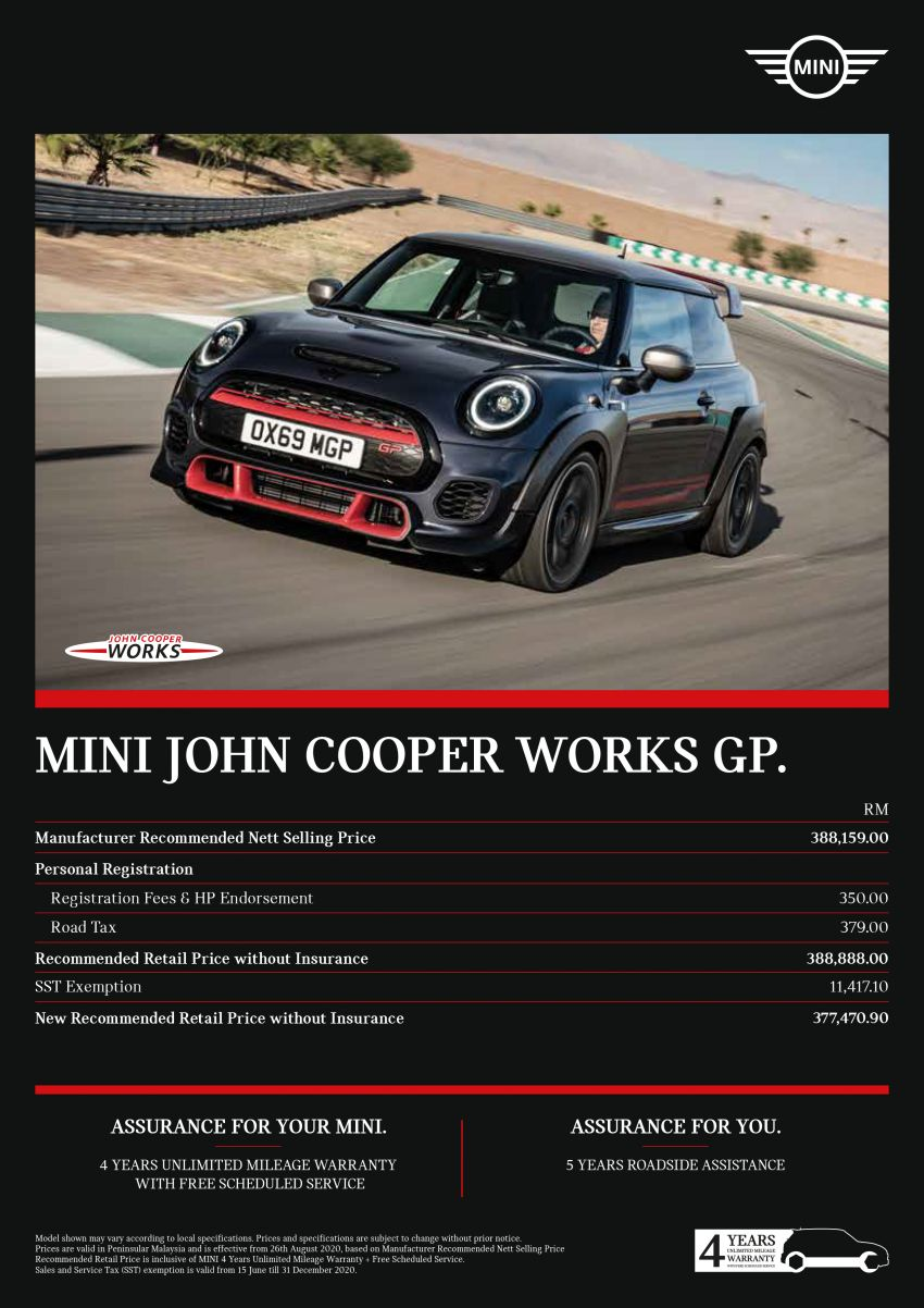 2020 MINI John Cooper Works GP launched – hot two-seater F56 with 306 PS, just 10 units in M'sia, RM377k Image #1166621