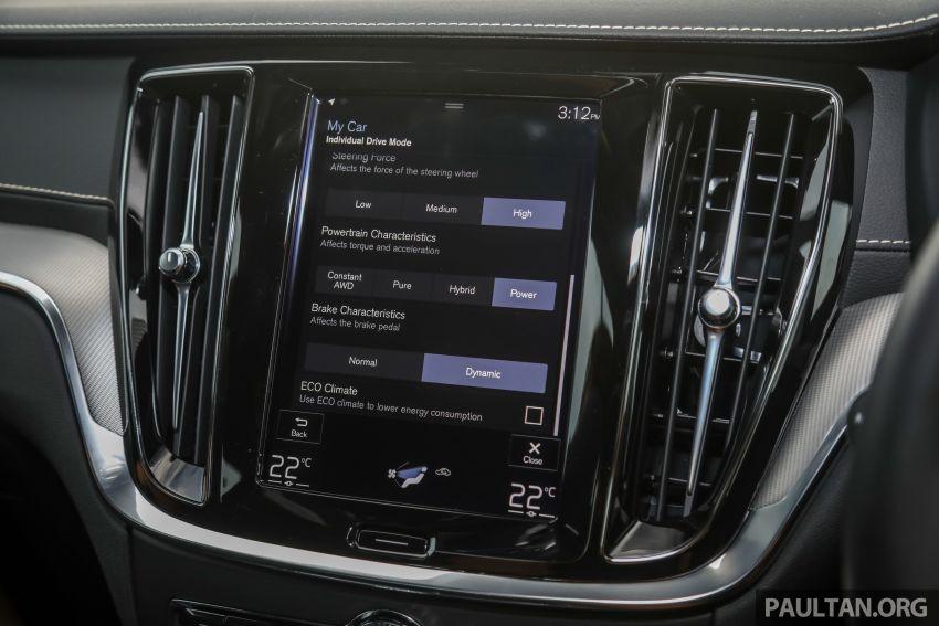 PANDU UJI: Volvo S60 T8 Twin Engine – lebih nakal? Image #1168631