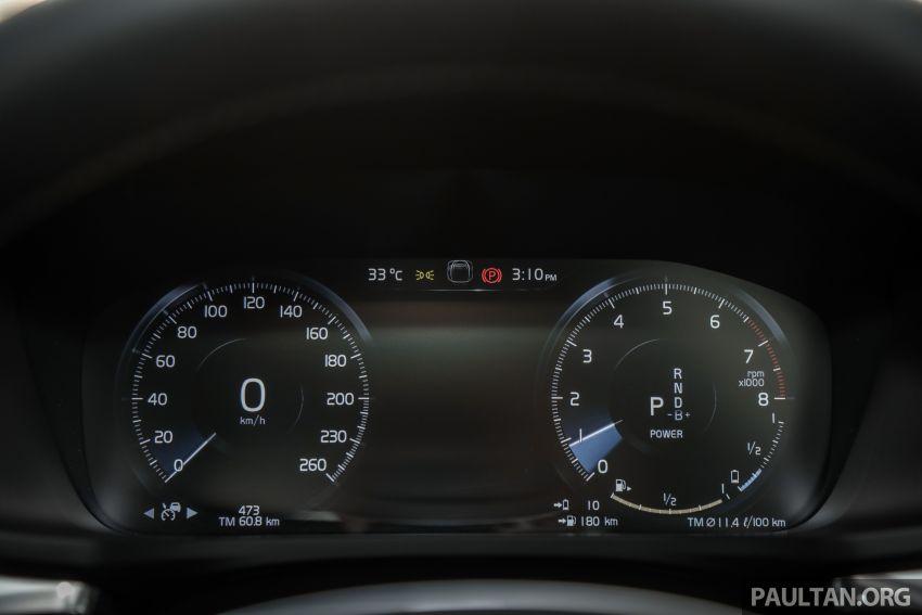 PANDU UJI: Volvo S60 T8 Twin Engine – lebih nakal? Image #1168616