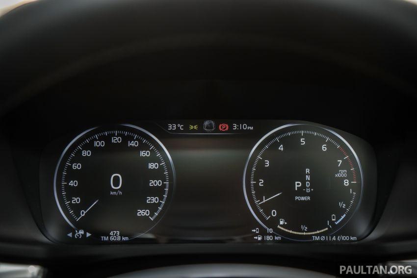 PANDU UJI: Volvo S60 T8 Twin Engine – lebih nakal? Image #1168619