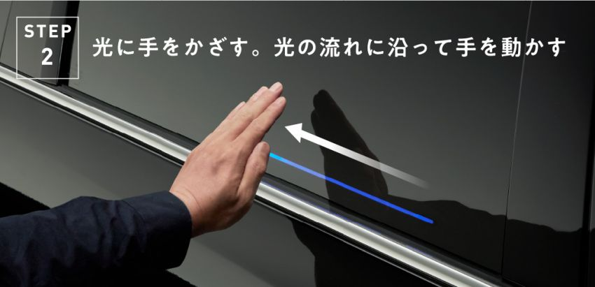 2020 Honda Odyssey facelift previewed for Japan – e:HEV hybrid, gesture control powered sliding doors Image #1172514