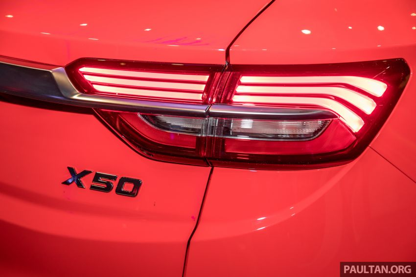 Proton X50 SUV previewed – 4 variants, 6 colours, 1.5TGDi and 7DCT, Level 2 semi-autonomous driving Image #1177248