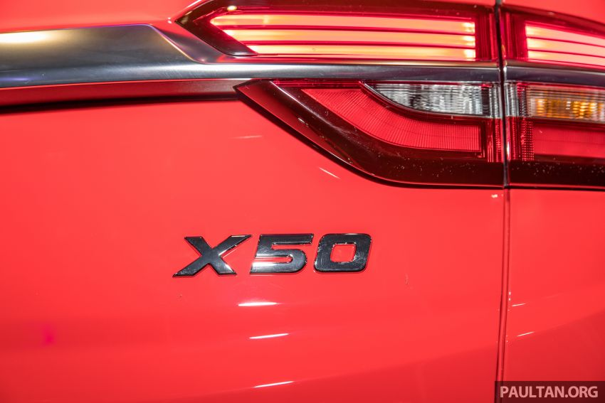Proton X50 SUV previewed – 4 variants, 6 colours, 1.5TGDi and 7DCT, Level 2 semi-autonomous driving Image #1177251