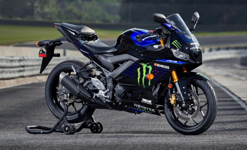 2021 Yamaha YZF-R3 in new teal and MotoGP livery Image #1174184