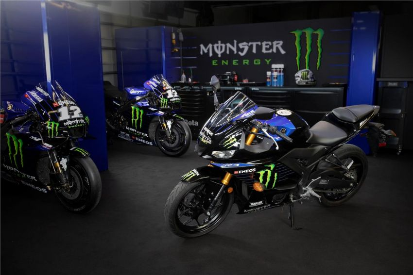 2021 Yamaha YZF-R3 in new teal and MotoGP livery Image #1174190