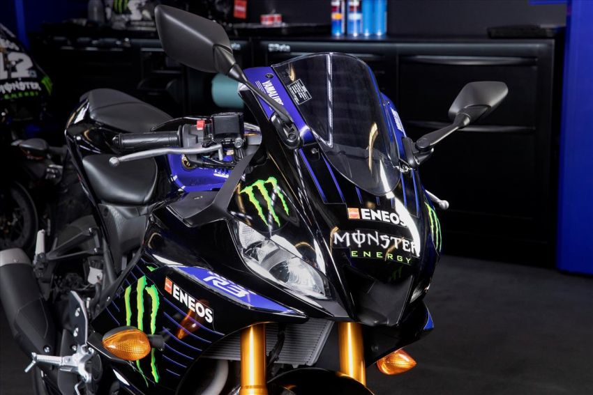 2021 Yamaha YZF-R3 in new teal and MotoGP livery Image #1174192