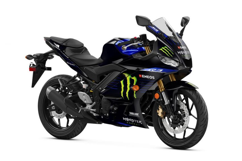 2021 Yamaha YZF-R3 in new teal and MotoGP livery Image #1174197