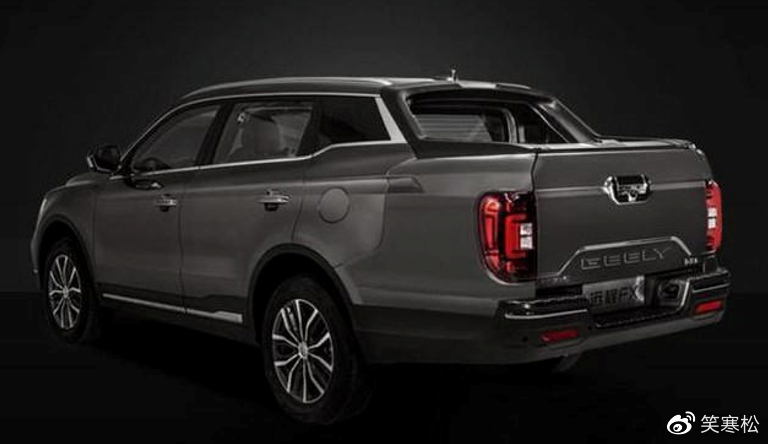 China's Farizon FX is a Geely Boyue Pro pick-up truck Image #1179110