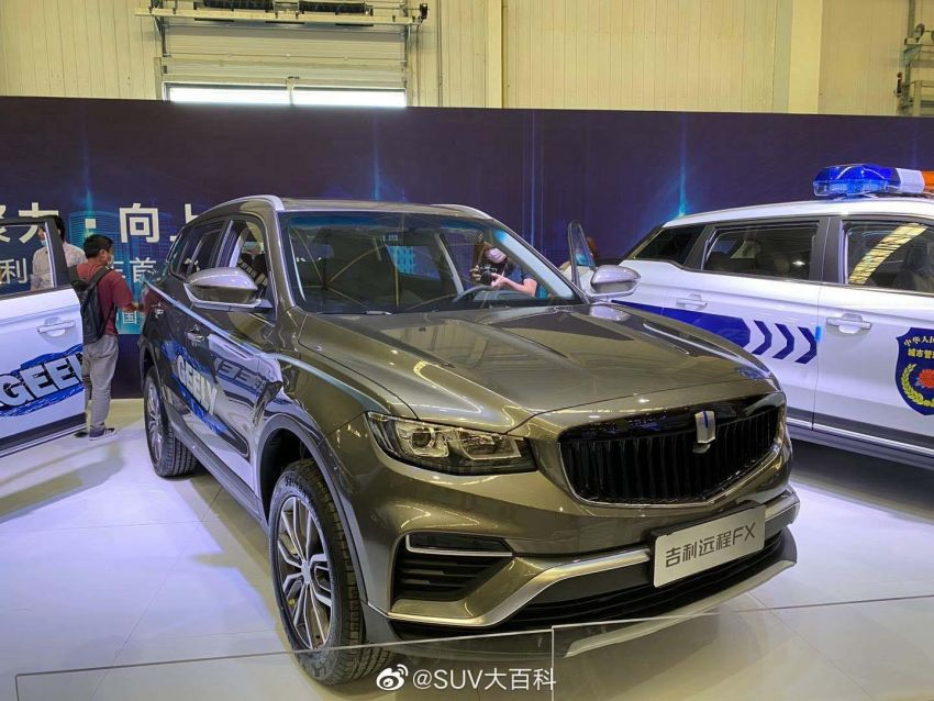 China's Farizon FX is a Geely Boyue Pro pick-up truck Image #1179123