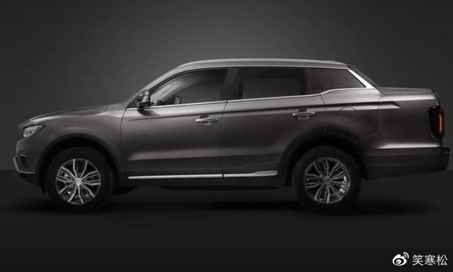 China's Farizon FX is a Geely Boyue Pro pick-up truck Image #1179111