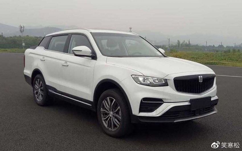 China's Farizon FX is a Geely Boyue Pro pick-up truck Image #1179112