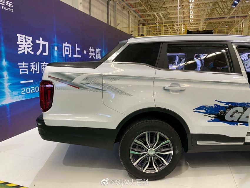 China's Farizon FX is a Geely Boyue Pro pick-up truck Image #1179114