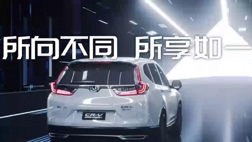Honda CR-V PHEV revealed for China at 2020 Beijing Motor Show – dual-motor, Sport Hybrid i-MMD system Image #1184305