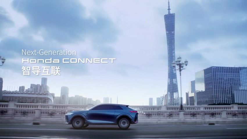 Honda SUV e:concept makes its debut at Beijing Motor Show – previews brand's first EV model for China Image #1184191