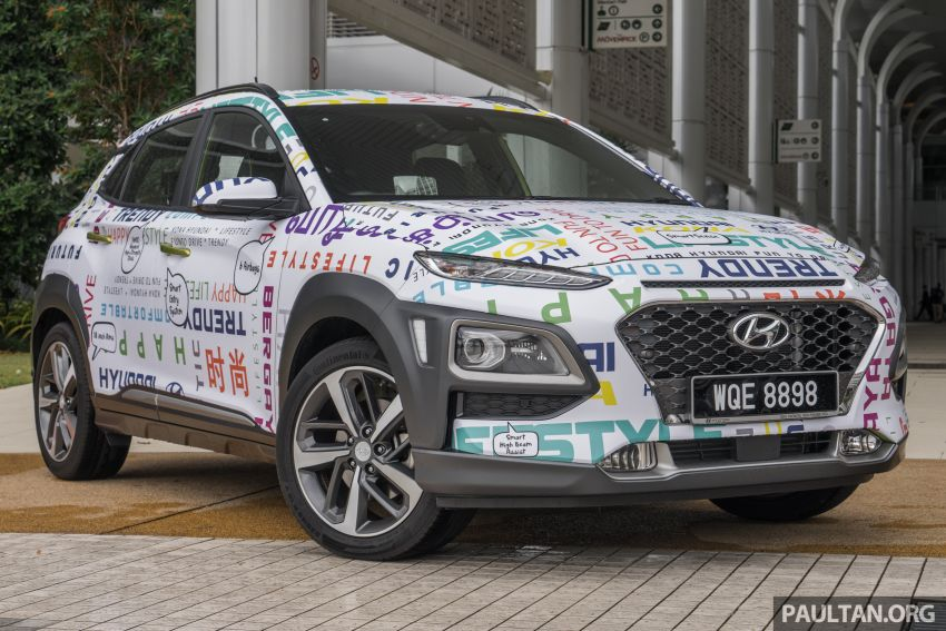 GALLERY: Hyundai Kona 2.0 MPI Mid – first photos of local-spec naturally-aspirated variant, 149 PS/179 Nm Image #1185945