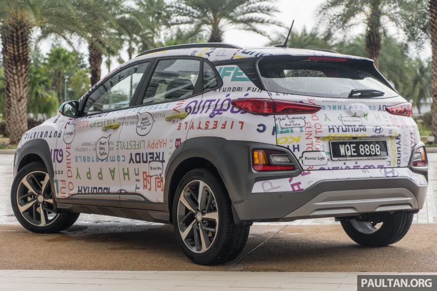 GALLERY: Hyundai Kona 2.0 MPI Mid – first photos of local-spec naturally-aspirated variant, 149 PS/179 Nm Image #1185946