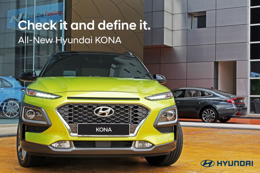 Hyundai Sonata – eighth-gen spotted in Kona teaser shot, hinting at Malaysian introduction after the SUV Image #1171888