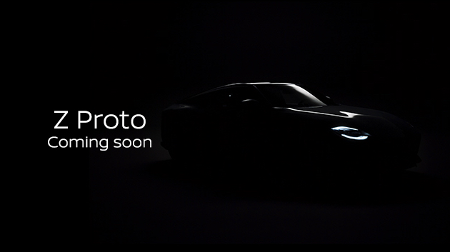 Nissan Z Proto to debut on Sept 15, previews new 400Z Image #1169631