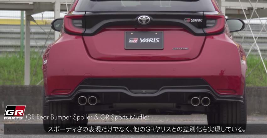 Toyota GR Yaris – barisan aksesori asli diperkenal Image #1173219