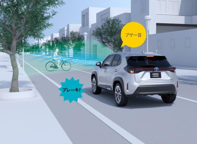 Toyota Yaris Cross launched in Japan – 1.5L petrol and hybrid, 2WD and AWD, up to 30.8 km/l, RM71k-RM110k Image #1169181