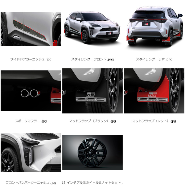 Toyota Yaris Cross gets GR Parts by Gazoo Racing Image #1170104