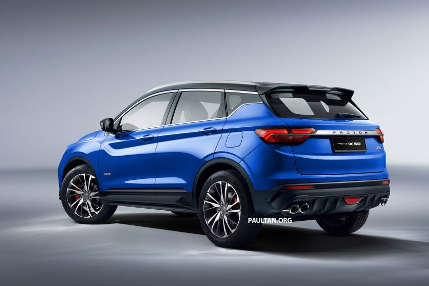 2020 Proton X50 variant breakdown – spec differences between Standard, Executive, Premium and Flagship Image #1177542