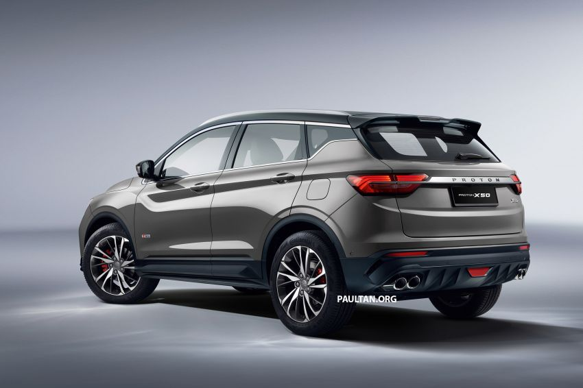 2020 Proton X50 variant breakdown – spec differences between Standard, Executive, Premium and Flagship Image #1177543