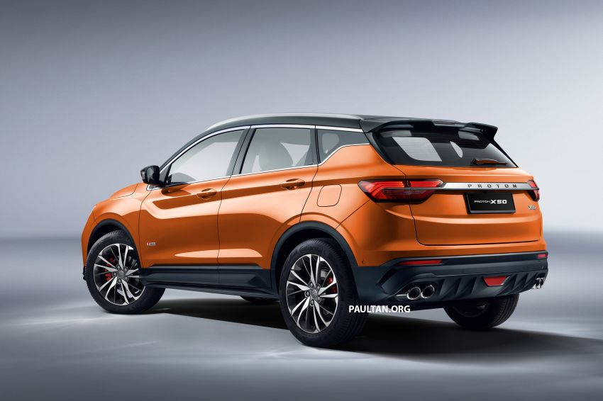2020 Proton X50 variant breakdown – spec differences between Standard, Executive, Premium and Flagship Image #1177544
