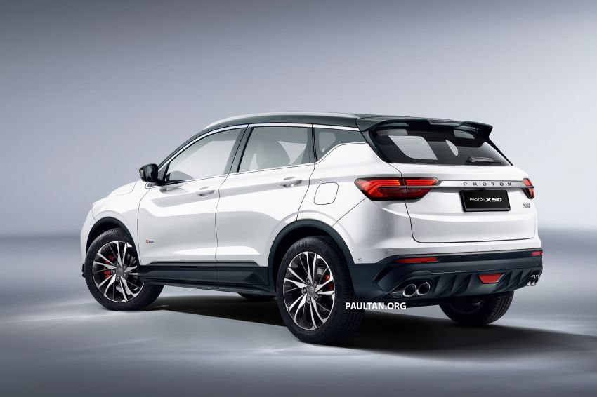 2020 Proton X50 variant breakdown – spec differences between Standard, Executive, Premium and Flagship Image #1177546