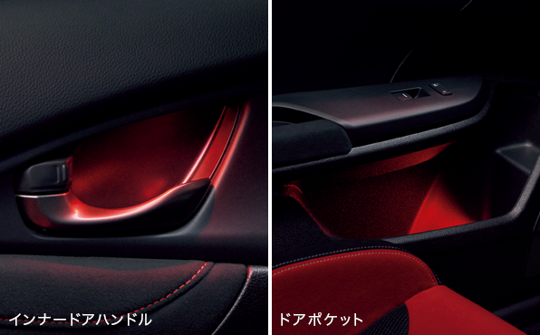 FK8 Civic Type R accessories by Honda Access Japan Image #1193118