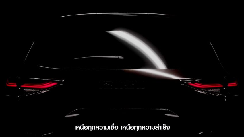 New Isuzu MU-X teased – debuts in Thailand on Oct 28 Image #1195222