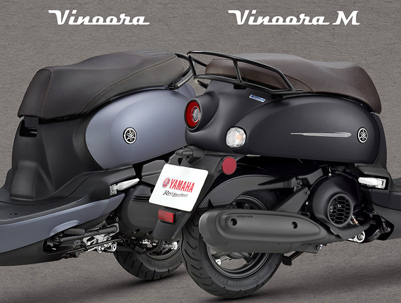 2020 Yamaha Vinoora in Taiwan – cute little 125 scoot Image #1194015