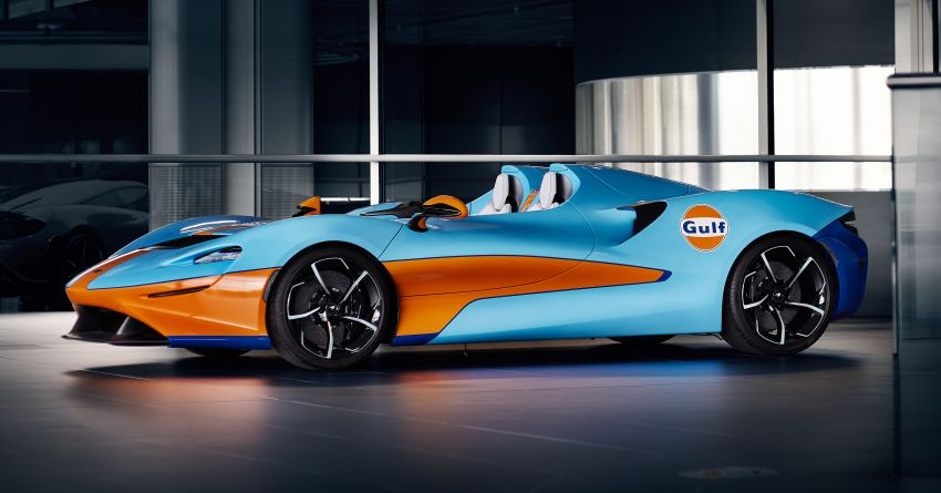 McLaren Elva gets Gulf colours by MSO for Goodwood Image #1195084