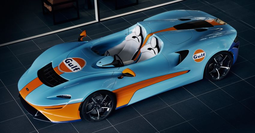 McLaren Elva gets Gulf colours by MSO for Goodwood Image #1195085