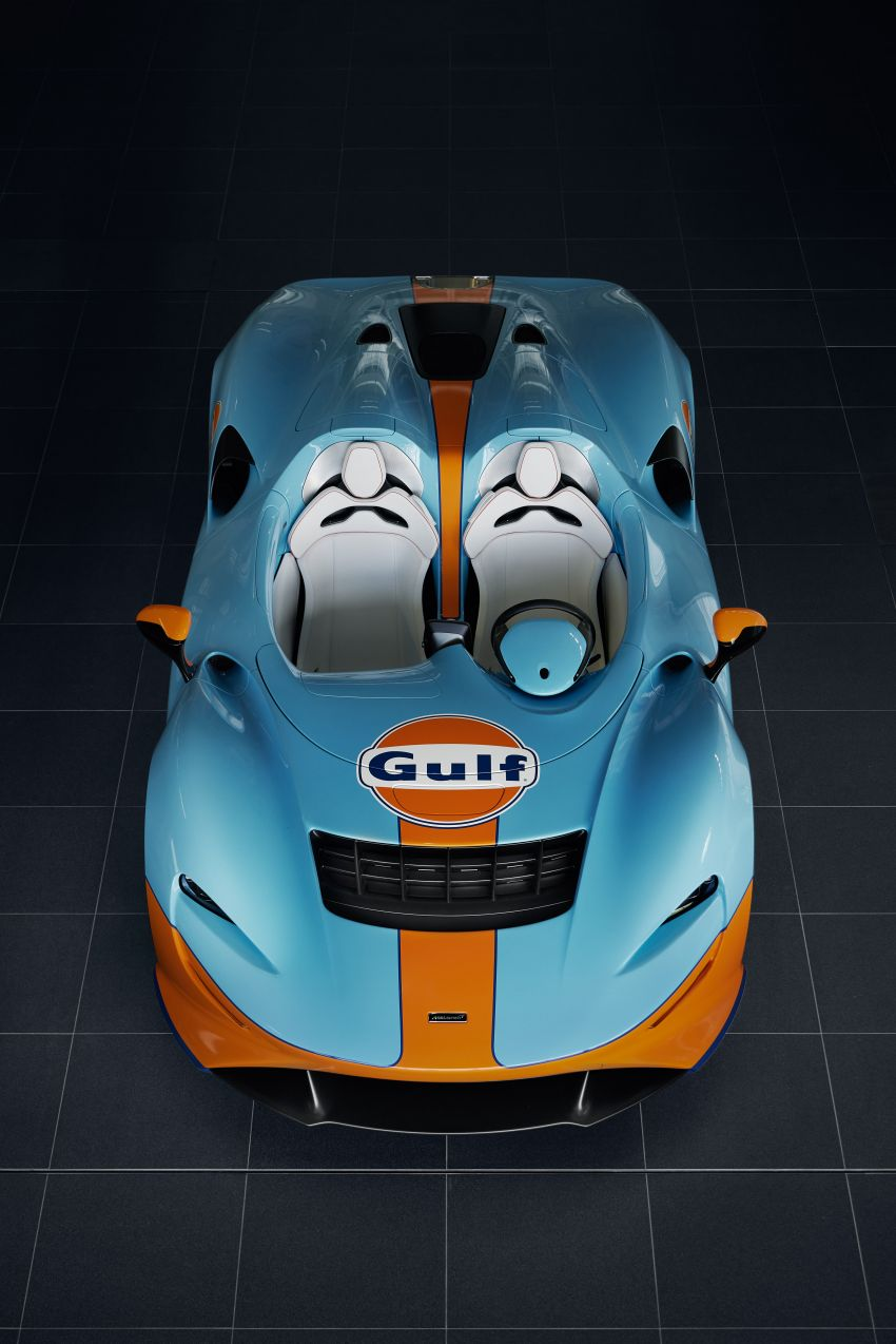 McLaren Elva gets Gulf colours by MSO for Goodwood Image #1195088